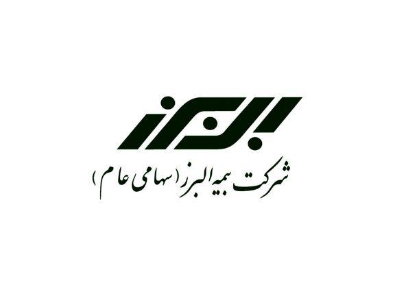 بلوک دولتی بیمه البرز بدون خریدار ماند