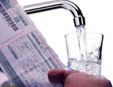 تعرفه آب 15 درصد افزایش پیدا میکند