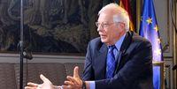 جوزپ بورل: ایران به توافق نیاز دارد