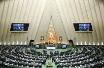 قانون ممنوعیت بکارگیری بازنشستگان اصلاح شد