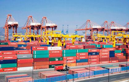 نقد سند مالی صادرات