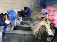 دستمزد یک ساعت کار در ایران ۳۷۶۰ تومان