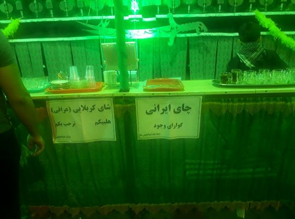 چای عراقی در موکبهای ایرانی +تصویر