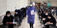 فرصت ثبتنام در کنکور دکتری ۱۴۰۰ تمدید شد