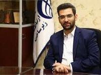 واکنش وزیر ارتباطات به حملات سایبری شب گذشته