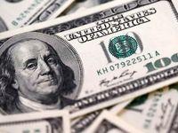 ادامه افزایش قیمت دلار جهانی