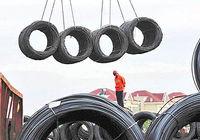 بیم و امیدهای قیمتی در فولاد