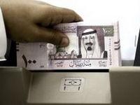 ۱۷۰۰ بازرسیFATF از عربستان طی سالیان اخیر