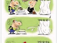 شغل پرطرفدار این روزها! (کاریکاتور)