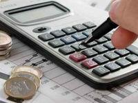 درآمد مالیاتی دولت ۱۰هزارمیلیارد تومان عقب ماند+جدول