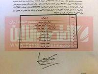 ۹ شرکت مجوز واردات آیفون گرفتند