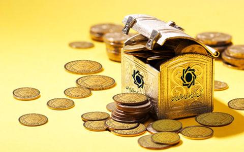 شفاف سازی بانک مرکزی درباره سکههای پیشفروشی