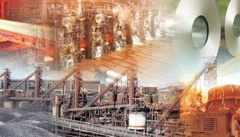 ساخت صنایع آببر دور از دریا