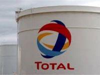 افزایش سرمایهگذاری 1.5میلیارد دلاری توتال فرانسه در تولید گاز