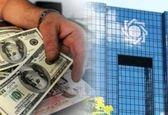 انعقاد ۱۰تفاهمنامه و پیمان پولی بین ایران و چند کشور