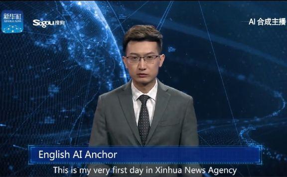 یک مجری با «هوش مصنوعی» به خبرگزاری شینهوا پیوست