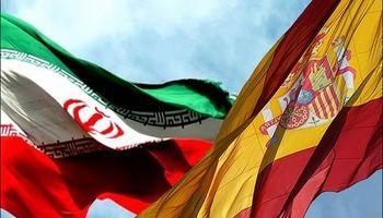 امیدواری اسپانیا به پایان تحریمهای آمریکا علیه ایران
