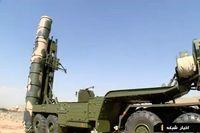 ایران سامانههای پدافند موشکی «اِس ۳۰۰» را عملیاتی کرده است