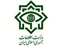 دستگیری یکگروه تروریستی در پیرانشهر