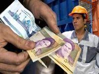 عیدی ۹۳۲هزار تومانی کارکنان در راه است