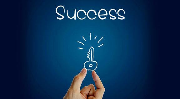 تقویت پایههای موفقیت در زندگی