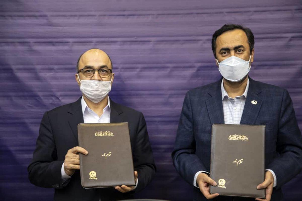 تفاهمنامه ۱۵هزار میلیاردی بانک تجارت و هلدینگ خلیج فارس