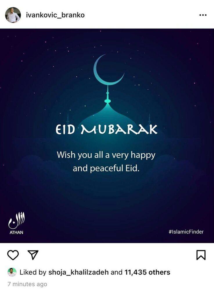 تبریک عید سعید فطر از سوی برانکو/عکس