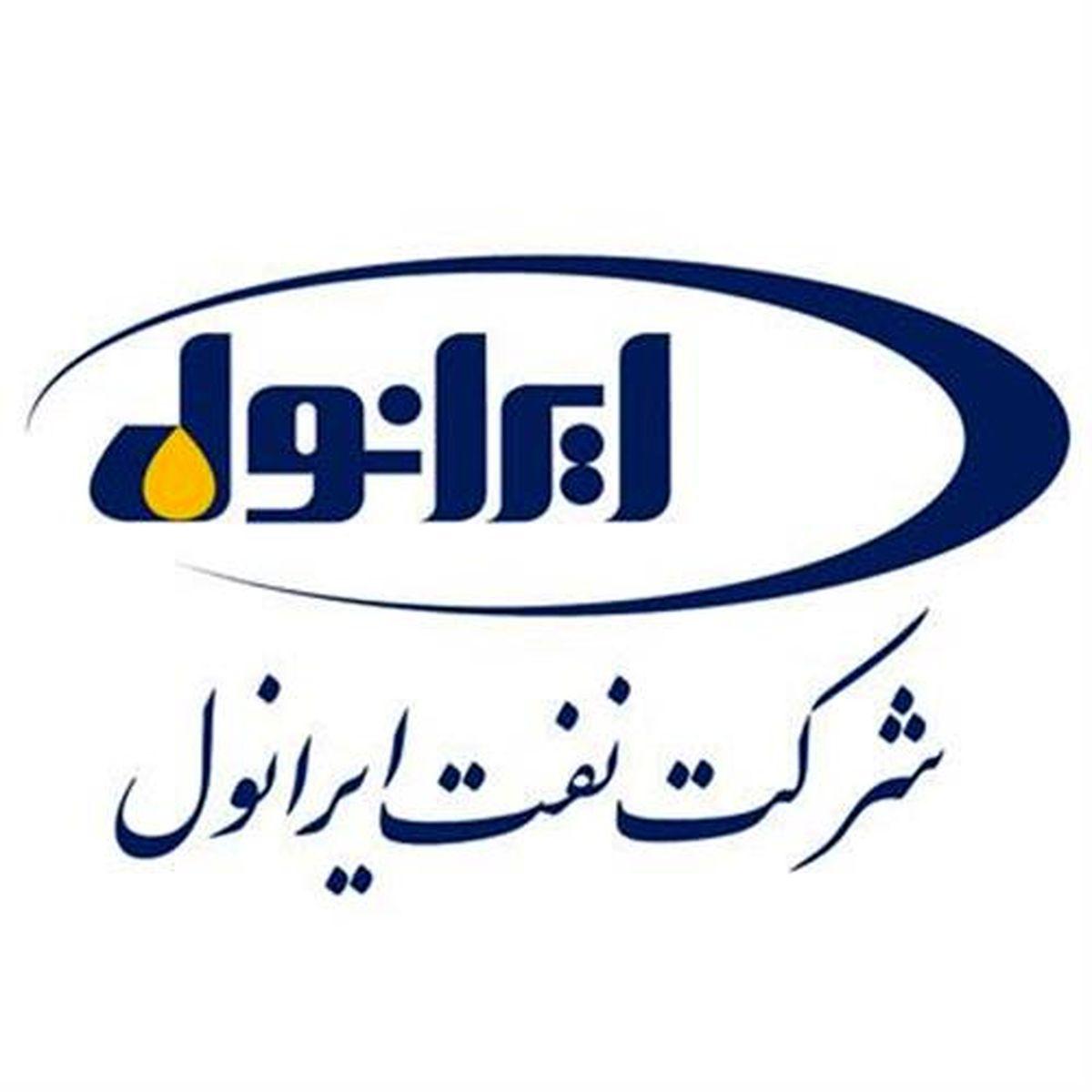 بازدید مدیران ارشد بورس کالا از پالاشگاه روغن سازی تهران/ عرضه تمامی محصولات ایرانول در بورس کالا
