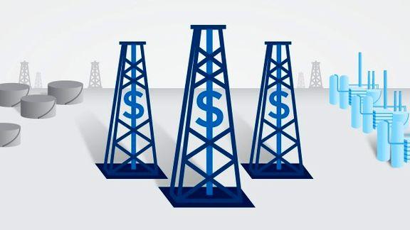2.5 درصد؛ کاهش قیمت نفت