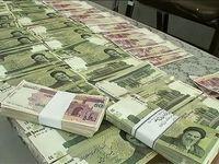 کارنامه پرداخت تسهیلات در نظام بانکی/ بانکها ۳۵۸هزار میلیارد تومان وام دادند