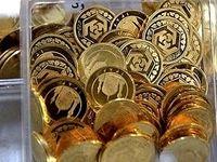 تغییر قیمت طلا و سکه در بازار امروز