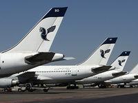 فروش کیلویی هواپیماهای ایرانی