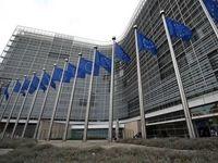 کمیسیون اروپا شرکتها را ملزم به حضور در ایران نکرد!