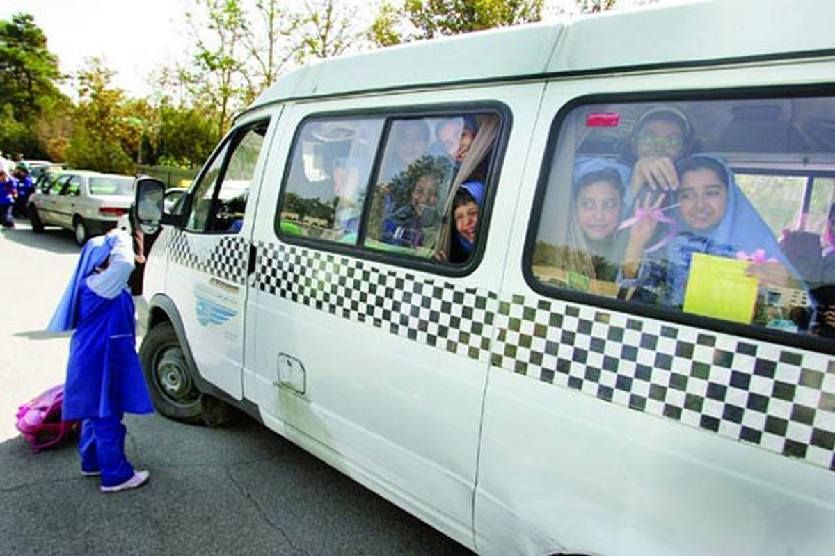 سهمیه سوخت سرویس مدارس اعلام شد
