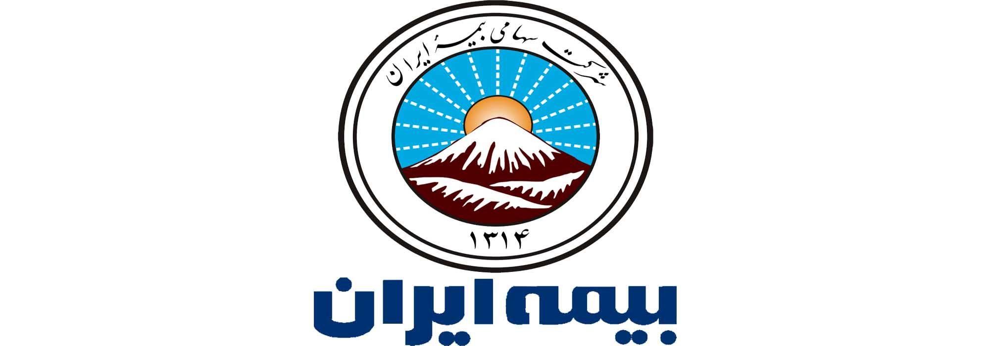 بیمه ایران در حال پوست اندازی است