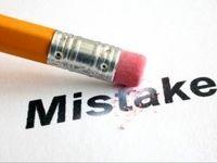 چرا اشتباه کردن میتواند مفید باشد؟