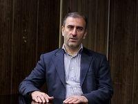 تهران شهر گودهای ساختمانی