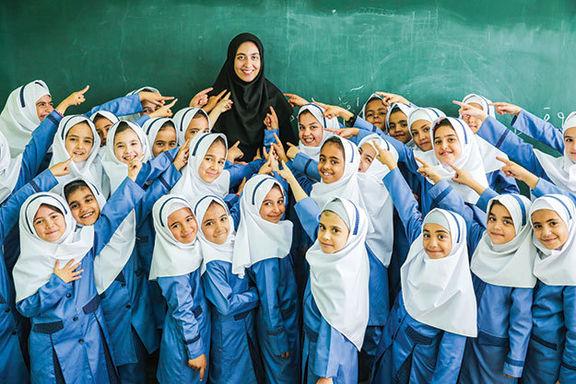 شرایط استخدام معلم در آموزش و پرورش چیست؟