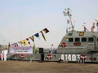 کدام شناور نیروی دریایی ارتش دچار سانحه شد؟