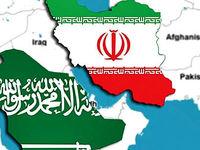 نامه عربستان علیه ایران به شورای امنیت