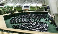 جلسه غیرعلنی مجلس درباره معرفی کابینه