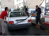 اطفای حریق خودرو در جایگاه سوخت! +فیلم