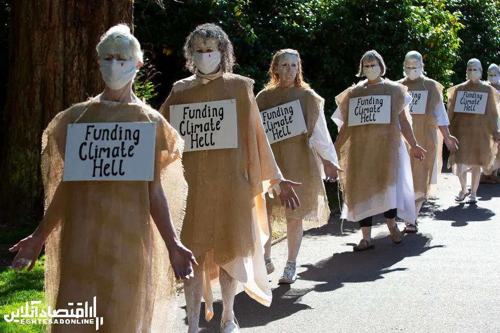 تظاهرات اعتراضی علیه اجلاس G7