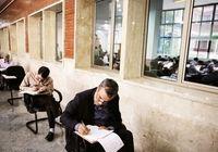 واکنشها به آزمون استخدامی شهرداری تهران
