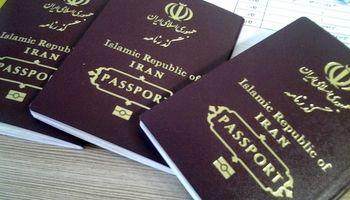 اقدامات ضروری پس از مفقود شدن گذرنامه