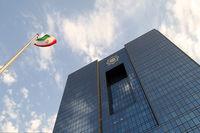 نتیجه حراج اوراق بدهی دولتی ۱۸شهریور اعلام شد