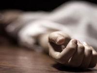 زندگی دختر با جسد پدر سالخورده