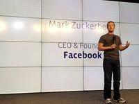 پشت پرده زندگی امپراطور فیس بوک