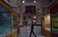 تعطیلی یک هفتهای بازار طلای تهران