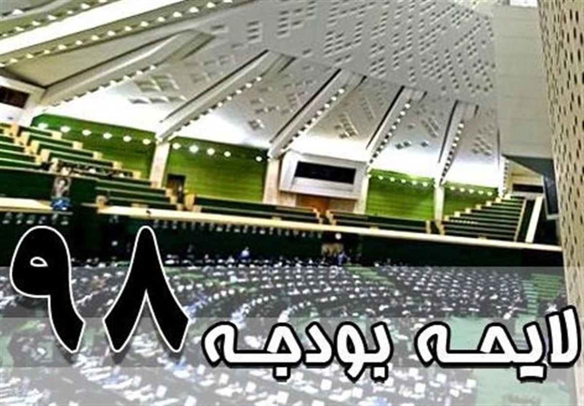 هزینه برگزاری هر جلسه دولت و تدوین هر قانون در مجلس؟